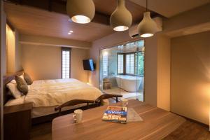 Hotel Miyajima Villa, Hotel  Miyajima - big - 29