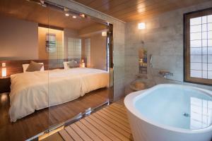 Hotel Miyajima Villa, Hotel  Miyajima - big - 30