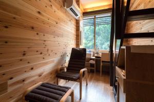 Hotel Miyajima Villa, Hotel  Miyajima - big - 32
