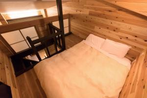 Hotel Miyajima Villa, Hotely  Miyajima - big - 34