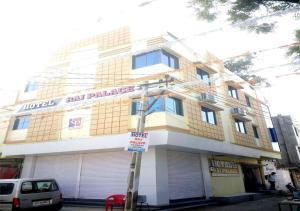 Hotel Raj Palace, Hotely  Ranpur - big - 1