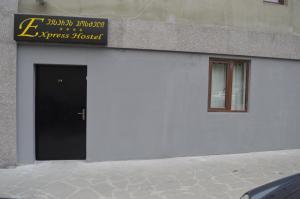 express hostel, Hostely  Tbilisi City - big - 17