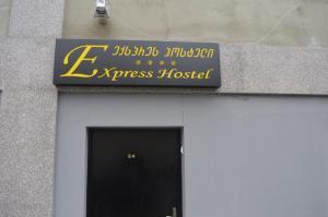 express hostel, Hostely  Tbilisi City - big - 23