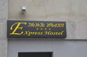 express hostel, Hostely  Tbilisi City - big - 18