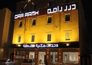 Drr Ramah Suites 7, Aparthotely  Rijád - big - 32