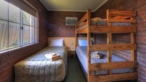 Bairnsdale Tanjil Motor Inn, Motels  Bairnsdale - big - 13