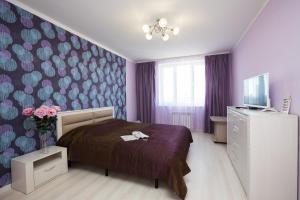 Apartments Etazhi at Cheluskintsev