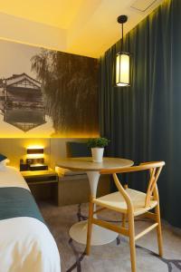 Tongxiang Wuzhen Shangjin Hotel, Hotels  Wujiaqiao - big - 4