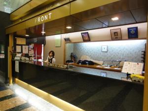 Miyajima Hotel Makoto, Отели  Миядзима - big - 47