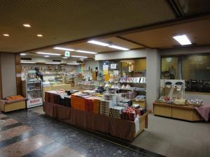 Miyajima Hotel Makoto, Отели  Миядзима - big - 54