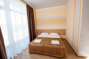 Arabica, Guest houses  Pizunda - big - 33