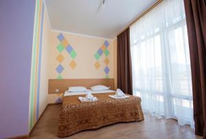Arabica, Guest houses  Pizunda - big - 41