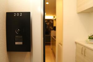 Ambiera Doza, Апартаменты  Нагасаки - big - 26