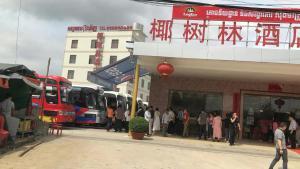 Macro Hotel, Отели  Пномпень - big - 30