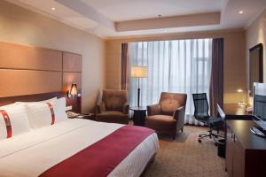 Holiday Inn Chongqing North, Hotely  Chongqing - big - 29