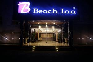 Beach Inn, Hotely  Al Qunfudhah - big - 49