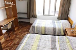 Akilpo, Hostels  Huaraz - big - 15