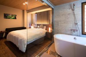 Hotel Miyajima Villa, Hotel  Miyajima - big - 37