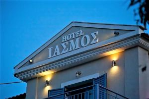 Boutique Hotel Iasmos