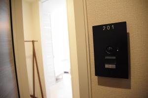 Ambiera Doza, Апартаменты  Нагасаки - big - 5