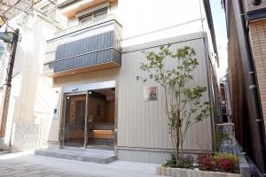 Ambiera Doza, Apartmanok  Nagaszaki - big - 1