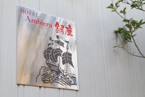 Ambiera Doza, Apartmanok  Nagaszaki - big - 84