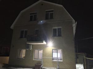Гостевой дом Виллы, Волгоград