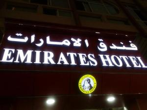 Emirates Hotel, Hotels  Dubai - big - 48