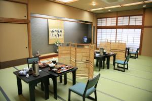 Shodoshima Seaside Hotel Matsukaze, Ryokany  Tonosho - big - 67