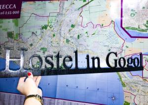The Hostel on Gogolya, Ostelli  Odessa - big - 14