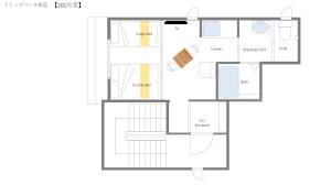 Ambiera Doza, Апартаменты  Нагасаки - big - 51