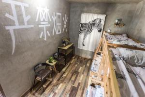 1984 Relax Hostel, Hostelek  Tali - big - 42