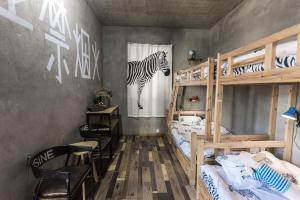 1984 Relax Hostel, Хостелы  Дали - big - 50