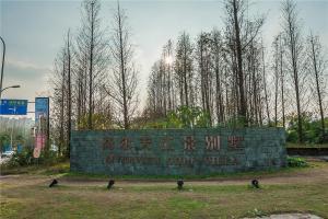 William Castle's Home Party Villa, Ville  Chongqing - big - 39