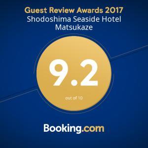 Shodoshima Seaside Hotel Matsukaze, Ryokany  Tonosho - big - 22