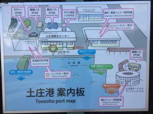 Shodoshima Seaside Hotel Matsukaze, Ryokany  Tonosho - big - 68