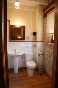 Hospederia Santillana, Hotely  Santillana del Mar - big - 9