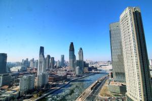 Shangri-La Hotel Tianjin, Отели  Тяньцзинь - big - 25