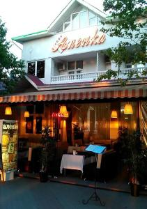 Mini Hotel Alenka