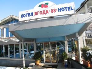 Hotel Jagoda 88, Hotely  Sofie - big - 39