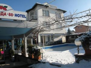 Hotel Jagoda 88, Hotely  Sofie - big - 35