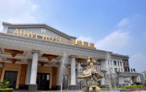 Chongqing Aowei Hotel, Hotely  Chongqing - big - 46