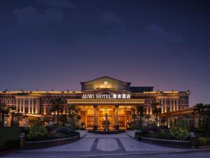Chongqing Aowei Hotel, Hotely  Chongqing - big - 11