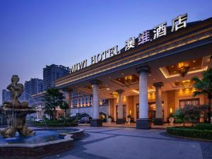 Chongqing Aowei Hotel, Hotely  Chongqing - big - 44