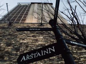 Hotel Arstainn, Hotely  Maizuru - big - 23