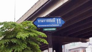 Baan Pinklao, Ferienwohnungen  Bangkok - big - 47