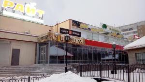 Apartment on Bakinskaya 33, Appartamenti  Kogalym - big - 4
