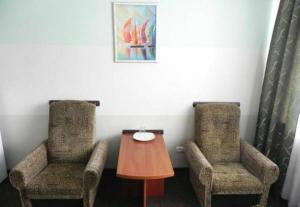 Rassvet Hotel, Hotely  Dněpropetrovsk - big - 36