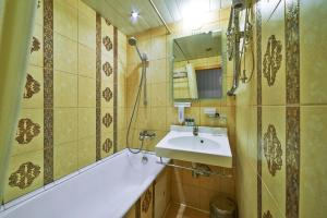 Hotel Moskvich, Hotel  Mosca - big - 25