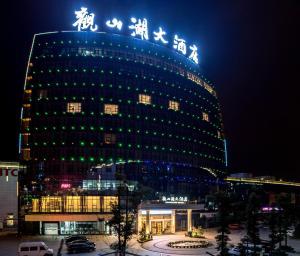 GuanShanHu Hotel